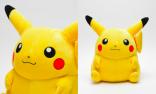 Esto es lo más cerca que vas a estar de tener un Pikachu de verdad