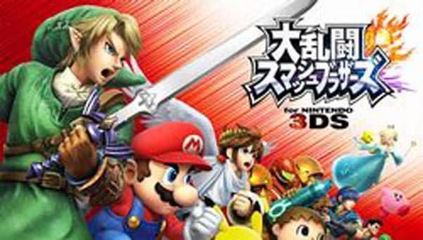 Temas, New 3DS XL y carcasa al estilo 'Super Smash Bros.' próximamente en Japón