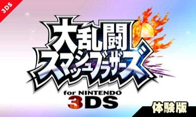 La demo de 'Super Smash Bros. 3DS' también llegará a Occidente