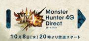 Nueva Nintendo Direct dedicada a 'Monster Hunter 4 Ultimate' en Japón