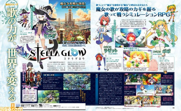 Nuevas scan de Famitsu: 'Devil Survivor 2: Break Record', 'Final Fantasy Explorers' y 'Stella Glow'