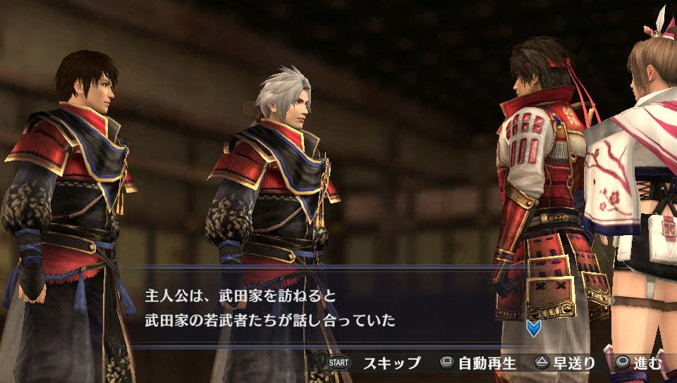 Gameplay de 'Samurai Warriors Chronicles 3'