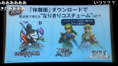 'Samurai Warriors Chronicles 3' incluirá los trajes que lucieron Link y Zelda en 'Hyrule Warriors'