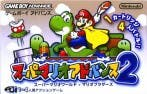 43480-Super_Mario_World_-_Super_Mario_Advance_2_(J)(Eurasia)-1
