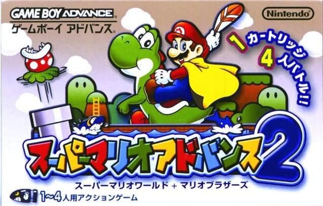 Nuevos juegos de Mario para la Consola Virtual de Wii U en Norteamérica