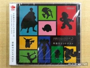 smash-soundtrack-1