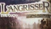 Masaya Games nos presenta un nuevo personaje de 'Langrisser'