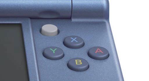 Nintendo actualiza 3DS a la versión 10.6.0-31