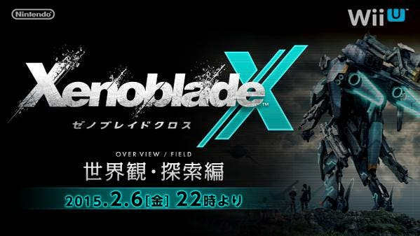 Sigue aquí el broadcast de 'Xenoblade Chronicles X'