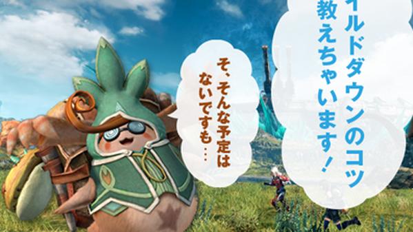 Tatsu y los Nopon estuvieron a punto de no ser introducidos en 'Xenoblade Chronicles X'