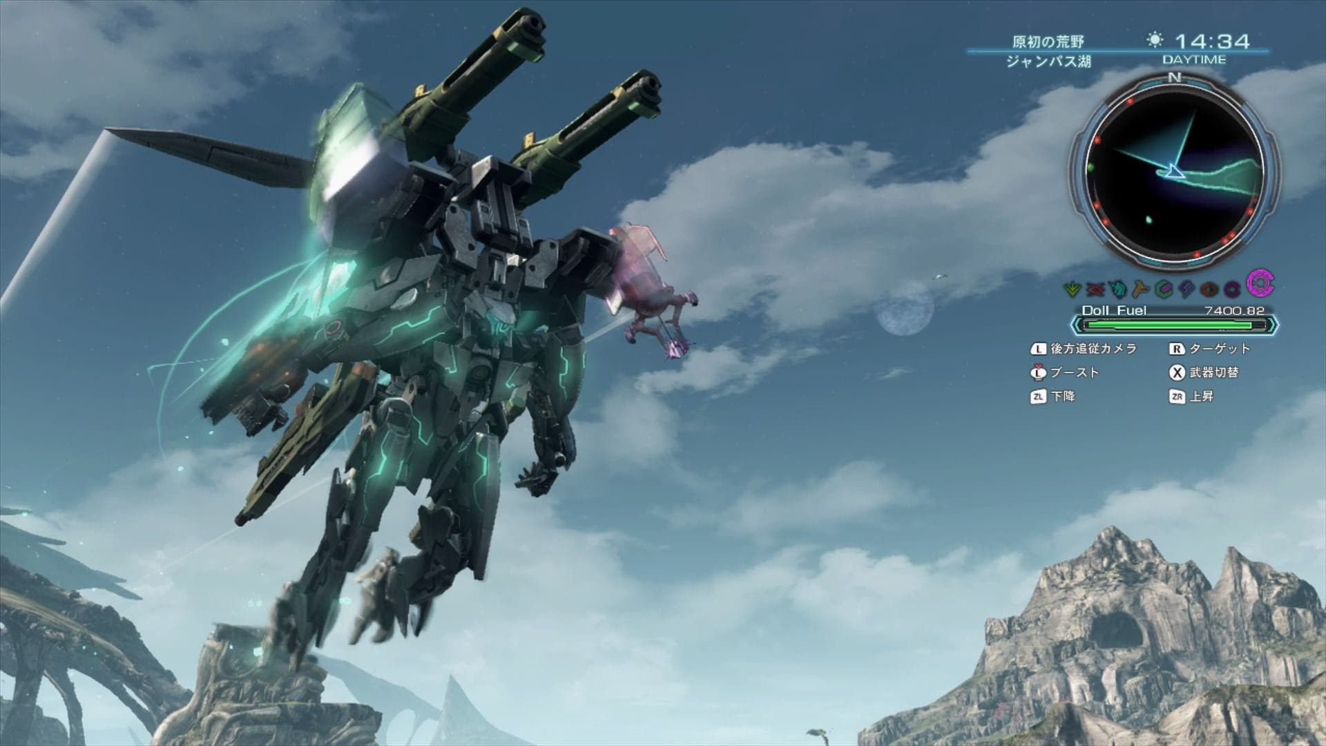 'Xenoblade Chronicles X' irá a 30fps y 720p