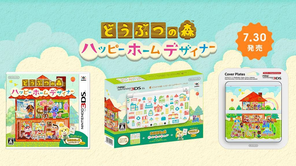 Etiquetas: Animal Crossing: Happy Home Designer Nintendo 3DS