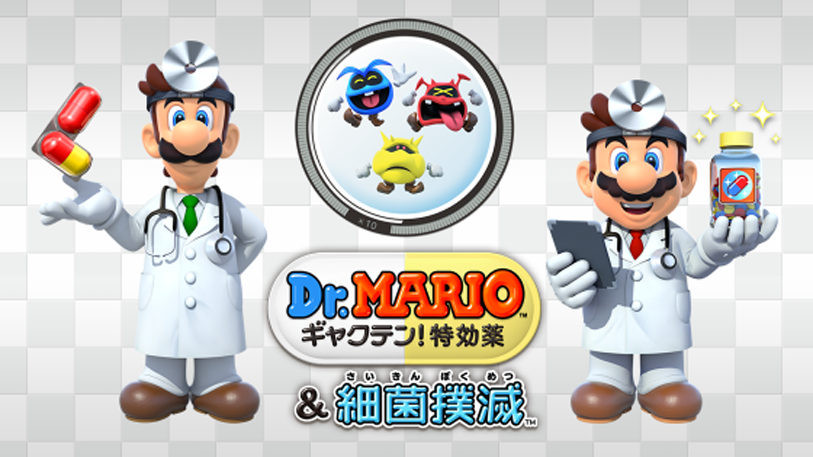 [Análisis] 'Dr. Mario: Miracle Cure' (eShop 3DS)