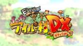 Los felyne se hacen protagonistas en 'Monster Hunter Diary: Poka Poka Airou Village DX'