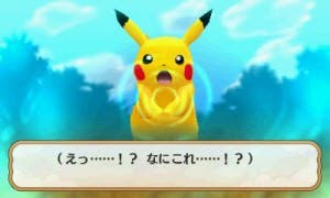 pokemon-super-mystery-dungeon-2