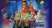 'Romance of the Three Kingdoms 2' y 'Nobunaga's Ambition 2' de camino a 3DS