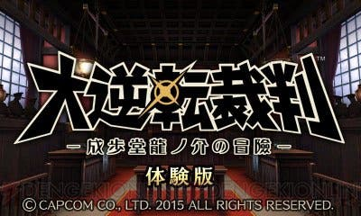 CAPCOM planea lanzar la demo de 'The Great Ace Attorney' en Japón