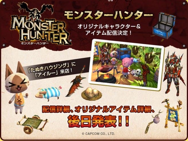 Colaboraciones de 'Monster Hunter' y '7-Eleven' para 'AC: Happy Home Designer' en Japón