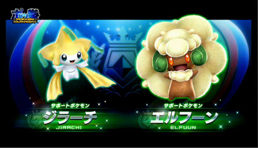 Confirmada la fecha de salida de 'Pokkén Tournament' y Jirachi y Whimsicott como ayudantes