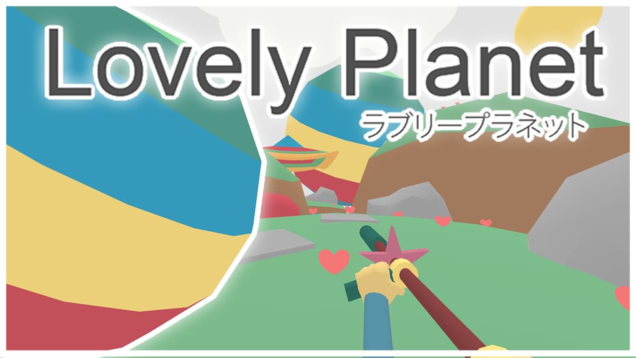 [Análisis] 'Lovely Planet' (eShop Wii U)