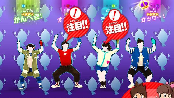 Primeras imágenes oficiales de 'Yo-Kai Watch Dance'