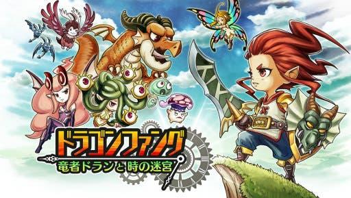 'Dragon Fang' llegará a 3DS en Japón durante esta primavera