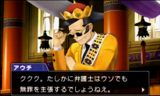 El TGS 2015 nos deja nuevos gameplays de 'Monster Hunter Stories' y 'Ace Attorney 6'
