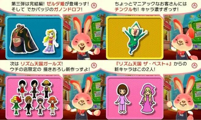 'Zelda: Wind Waker HD', 'Swapnote Nikki' y otros, llegan al 'Collectible Badge Center'