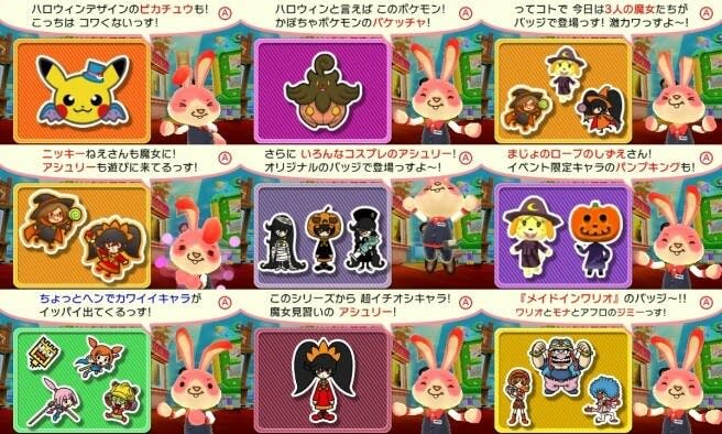 'Collectible Badge Center' recibe insignias de Halloween y WarioWare