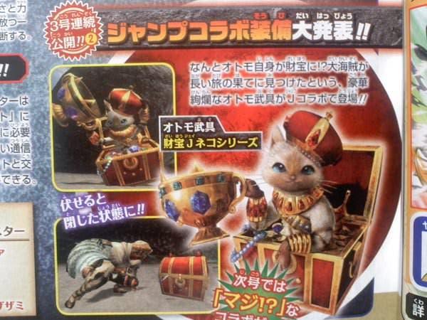 Confirmados nuevos trajes para los Felyne en 'Monster Hunter X'