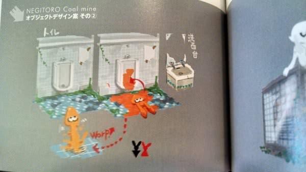 Los calamares de 'Splatoon' podrían haberse trasladado a través de urinarios y lavabos
