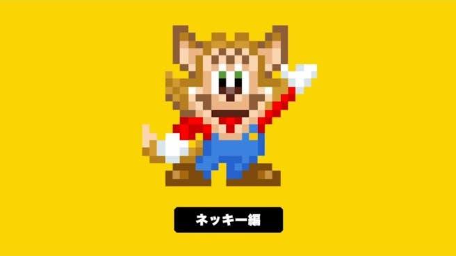 La fase '¡Yoshi es increíble!' y Nekki llegan a 'Super Mario Maker'