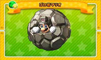 Detallada la actualización 2.0 de 'Puzzle & Dragons Super Mario Bros. Edition'