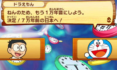 'Doraemon: Nobita and the Birth of Japan' llegará a Nintendo 3DS