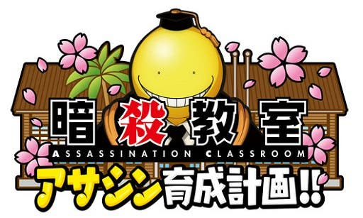 Nuevo tráiler de 'Assassination Classroom: Assassin Training Plan'