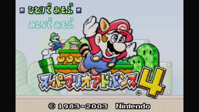 'Super Mario Advance 4' incluye de serie los niveles e-reader en la eShop europea