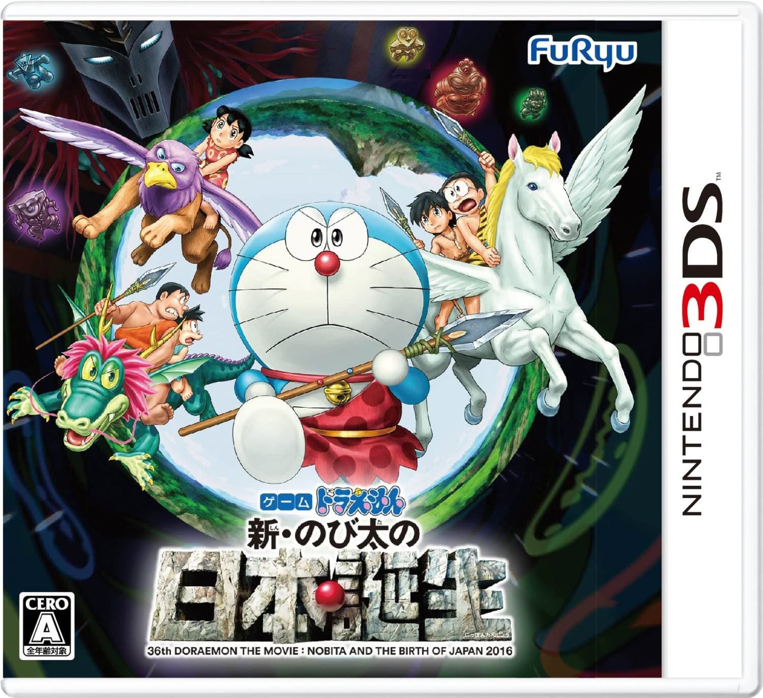 Se muestra el boxart de 'Doraemon: Nobita and the Birth of Japan'