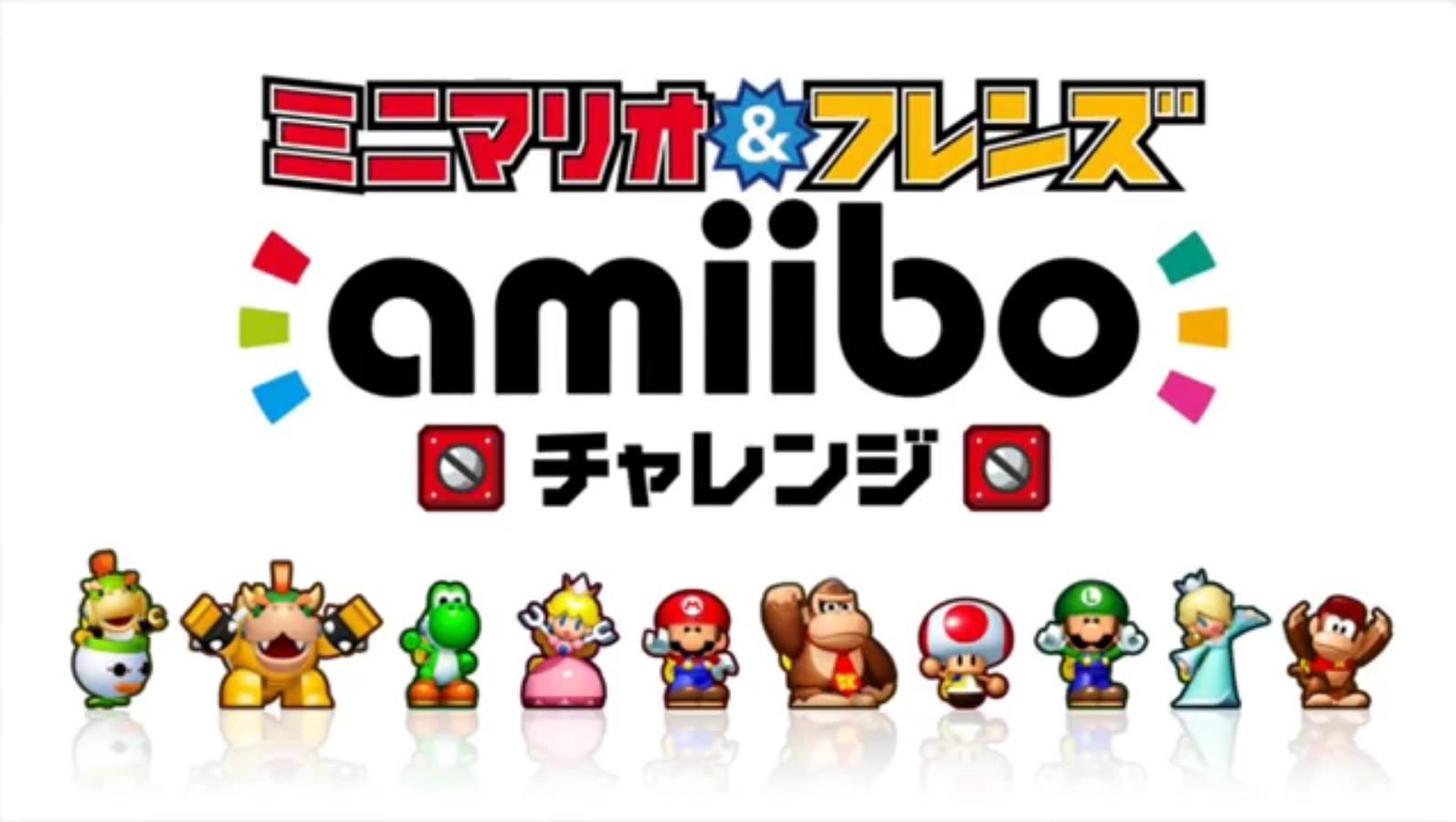 Echamos un vistazo al gameplay de 'Mini Mario & Friends amiibo Challenge' para Nintendo 3DS