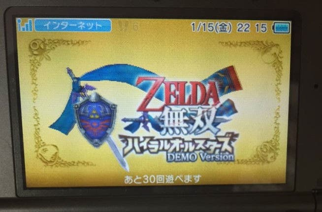 Algunos usuarios japoneses ya tienen acceso a la demo de 'Hyrule Warriors Legends'