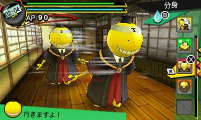 Nuevas capturas de 'Assassination Classroom: Assassin Training Plan'