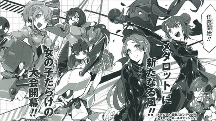 Medabots Girls Mission tendra manga propio en Japón