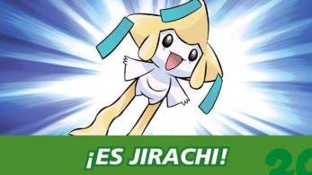 [Act.] Ya disponible el evento de distribución de Jirachi para 'Pokémon X / Y / Rubí Omega / Zafiro Alfa'