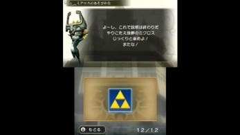 Primer gameplay de 'My Nintendo Picross: Zelda Twilight Princess'