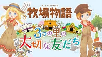 Más detalles sobre los pretendientes en 'Story of Seasons: Good Friends of Three Villages'