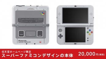 Unboxing de la New Nintendo 3DS XL Super Famicom Edition