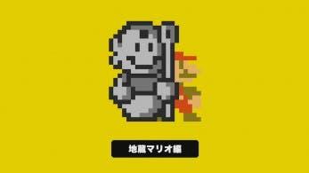 Mario se viste de estatua en el último tráiler de 'Super Mario Maker'