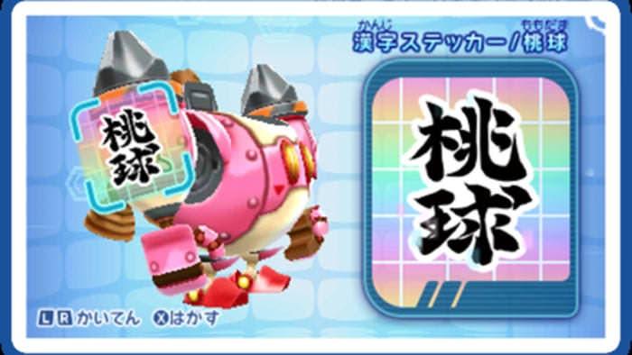 Nuevos detalles y gameplay de 'Kirby: Planet Robobot'