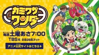 Japón: 'Kamiwaza Wanda' de camino a 3DS, últimos tráilers de 'Puzzle & Dragons X' y 'LEGO Marvel Vengadores'