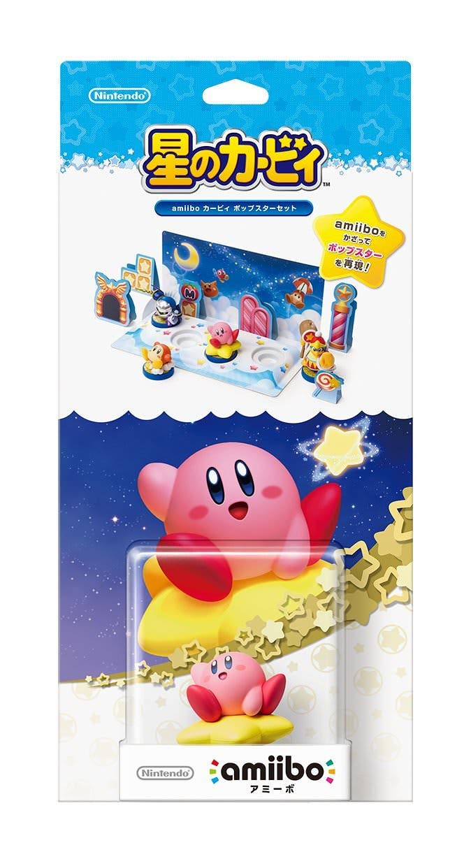 kirby-bundle-diorama