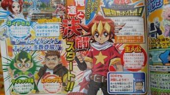 Nuevas imágenes y detalles de 'Yu-Gi-Oh! Saikyou Card Battle'